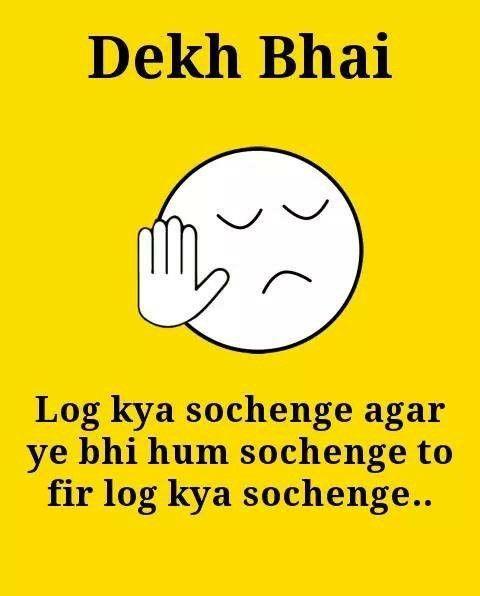 Dekh bhaya     | Emoji quotes, Funny whatsapp status, Funny