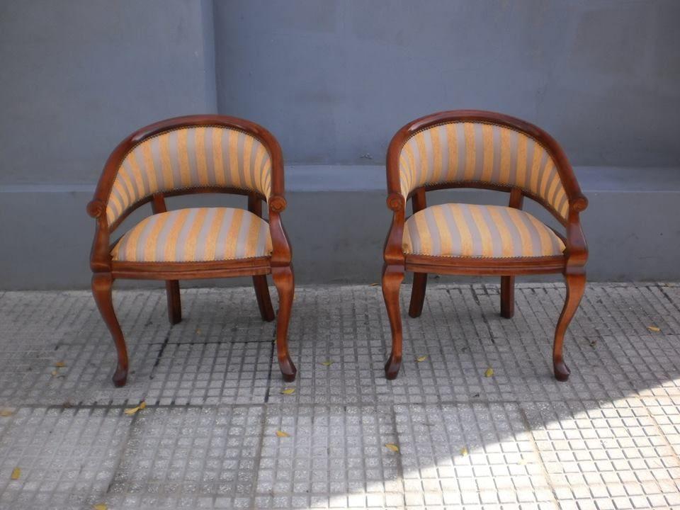 Reyna Ana ( madera de guindo ) Aprigliano Muebles | muebles de ...