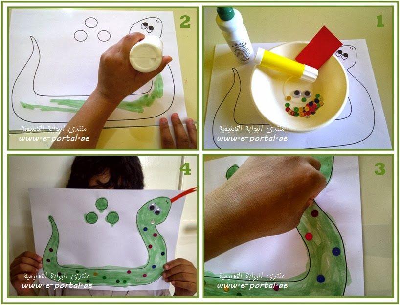 اعمال يدوية لحروف الهجاء روضة العلم للاطفال Alphabet Letter Crafts Letter A Crafts Arabic Kids