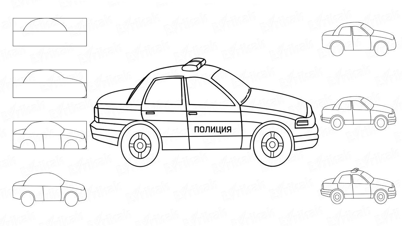Jak Narysowac Samochod Policyjny Auto News Auto Draw