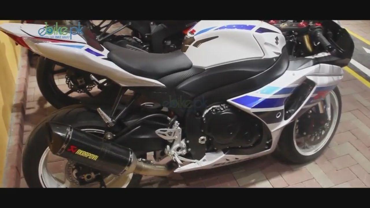 Suzuki gsx r1000r 2017 Review and Price in Pakistan Shah