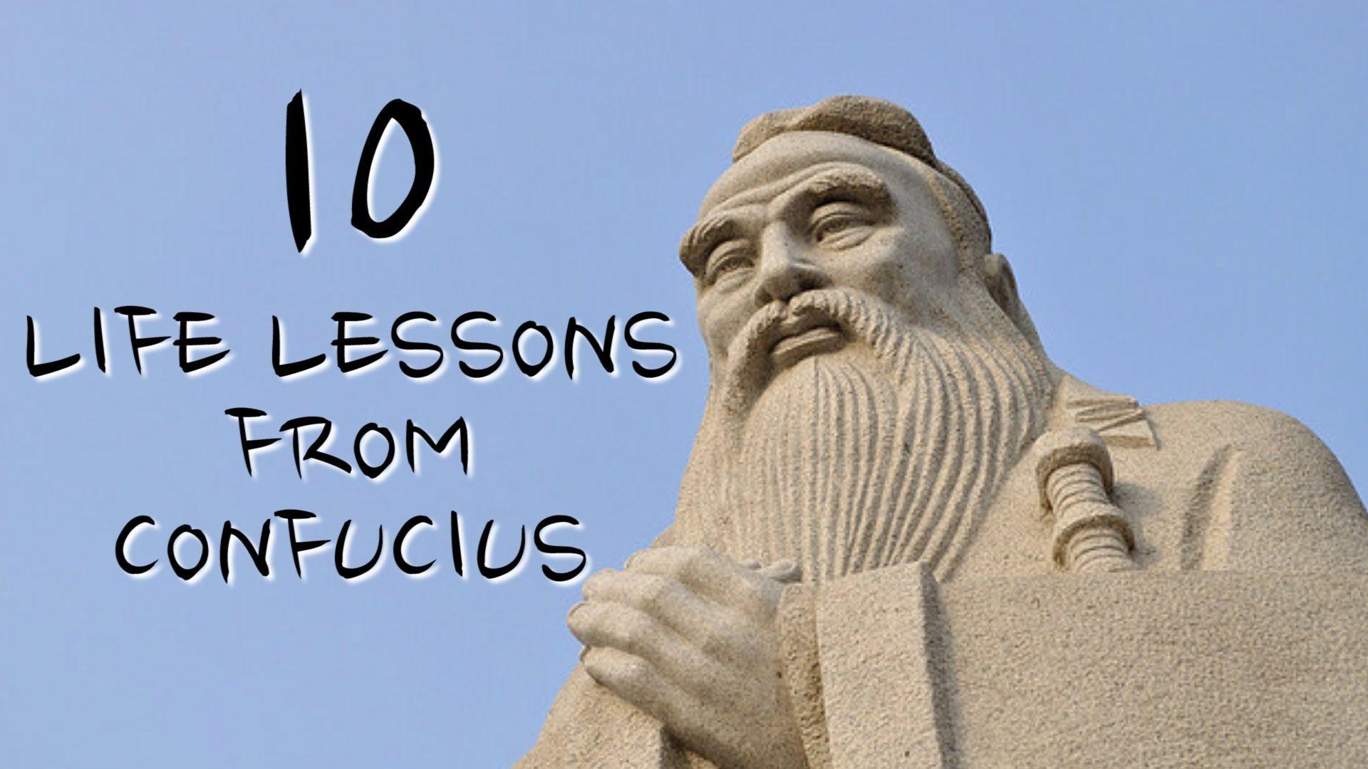 Confucius Biography