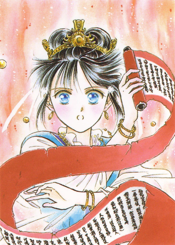 Fushigi Yuugi illustration by Yuu Watase