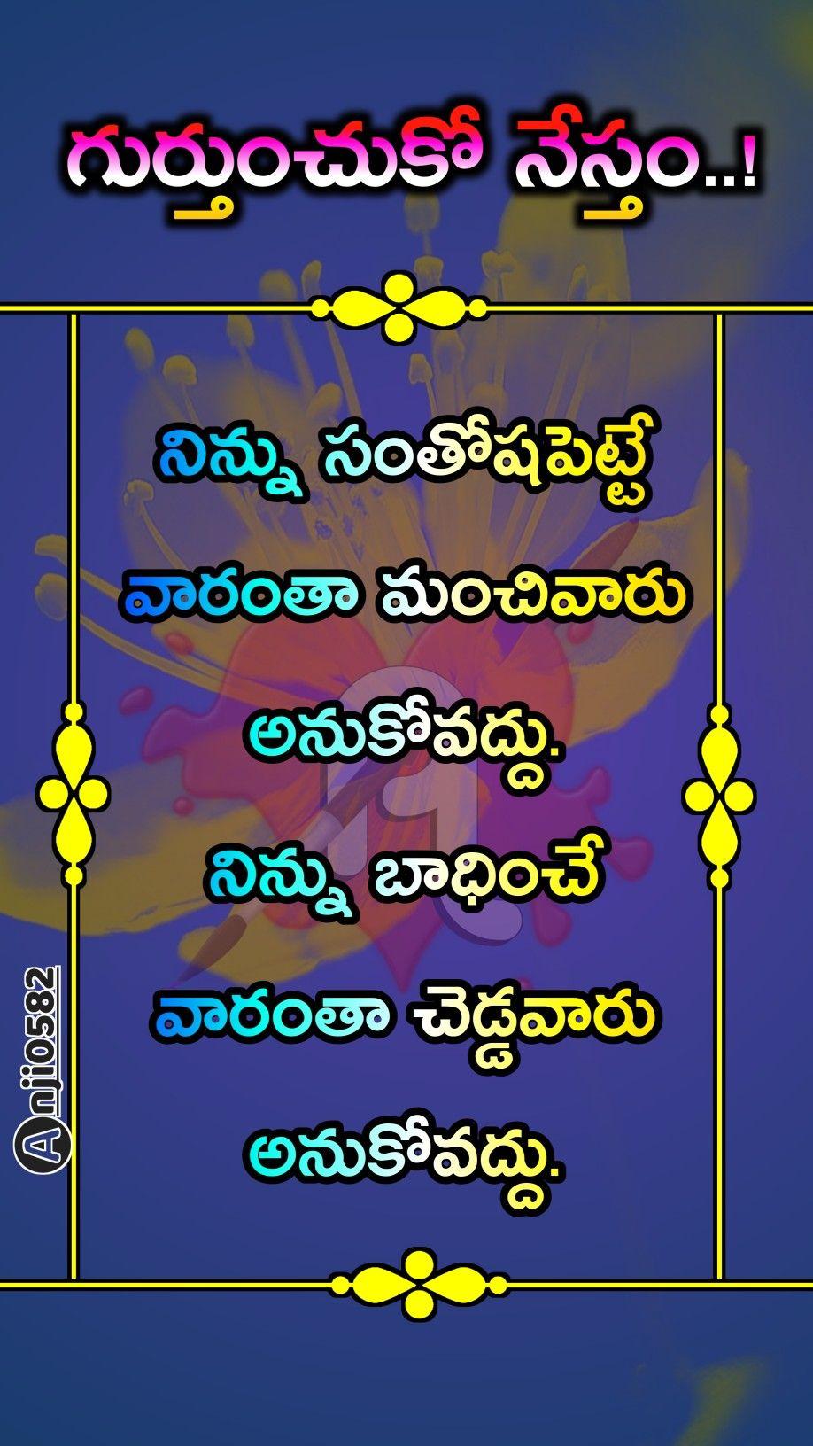 Pin By Murari Raghavendra On Good Night In 2020 In My Feelings Good Night Night