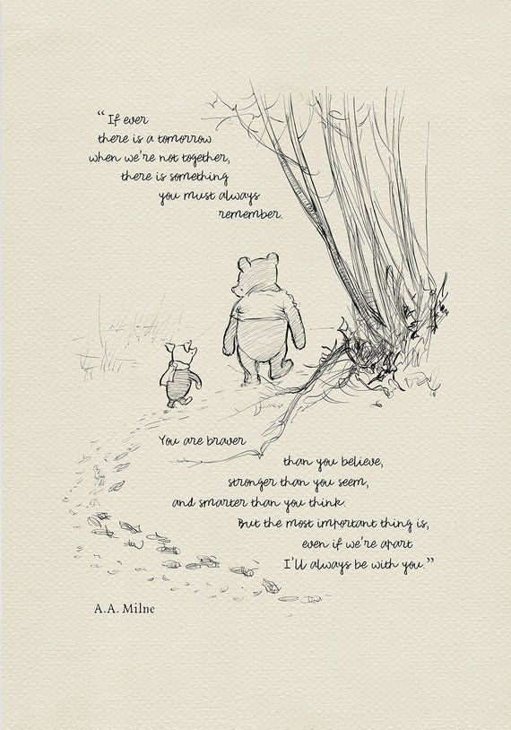 You are braver than you believe. - Winnie the Pooh Quotes - classic vintage style poster print based on original drawing by E.