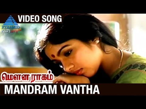 Hindi Film Revati Mp3 Song Download