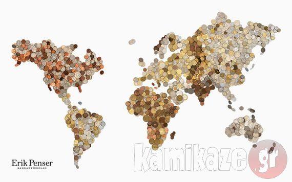 world pinning