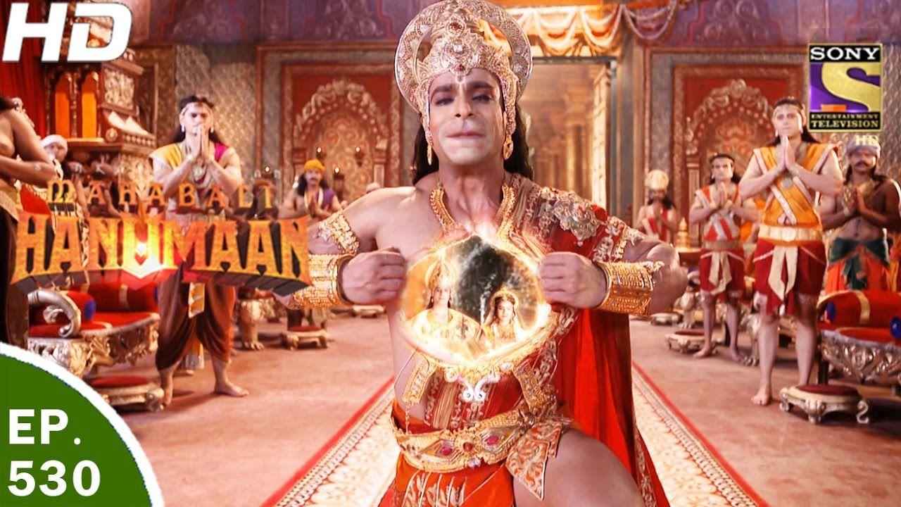 Sankat Mochan Mahabali Hanumaan - हनुमान - Ep 530 - 31st Mar