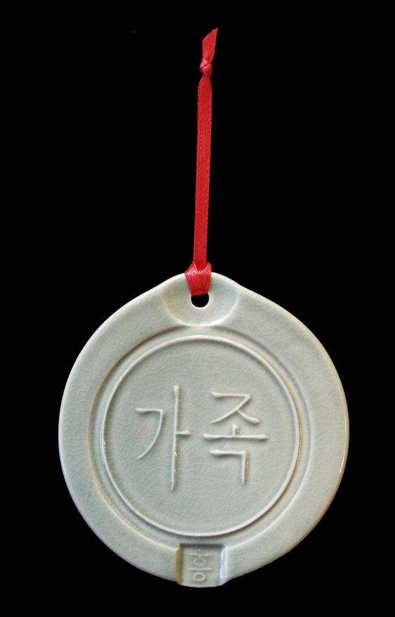 Korean Family Ceramic Ornament Christmas Tree And Ornament