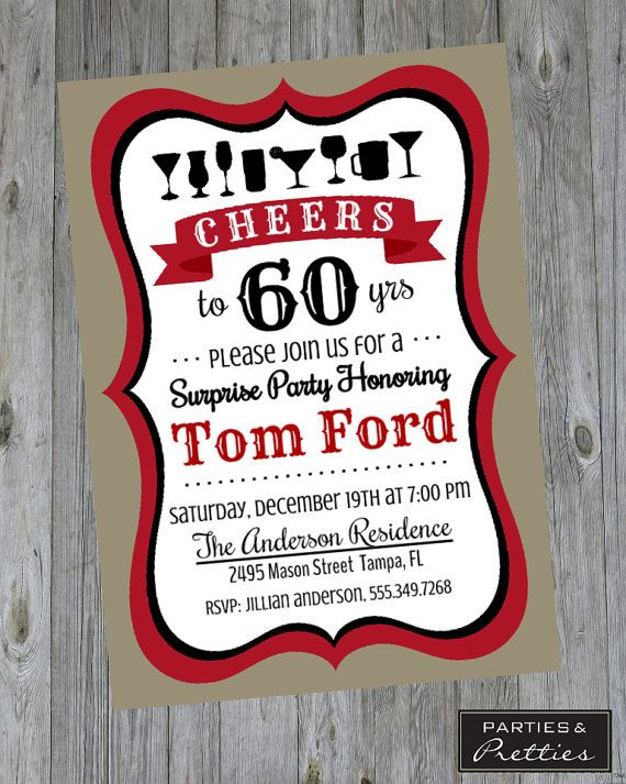 60th birthday party invitation cheers to 60 years surprise party 60th birthday party invitation cheers to 60 years surprise party 60th birthday filmwisefo