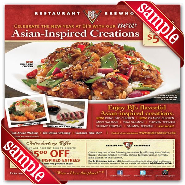 photo about Pf Changs Printable Coupon titled P.F. Changs Printable Coupon December 2016 Discount codes For