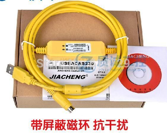 USBACAB230 USB Interface Programming Cable for Delta DVP series ...