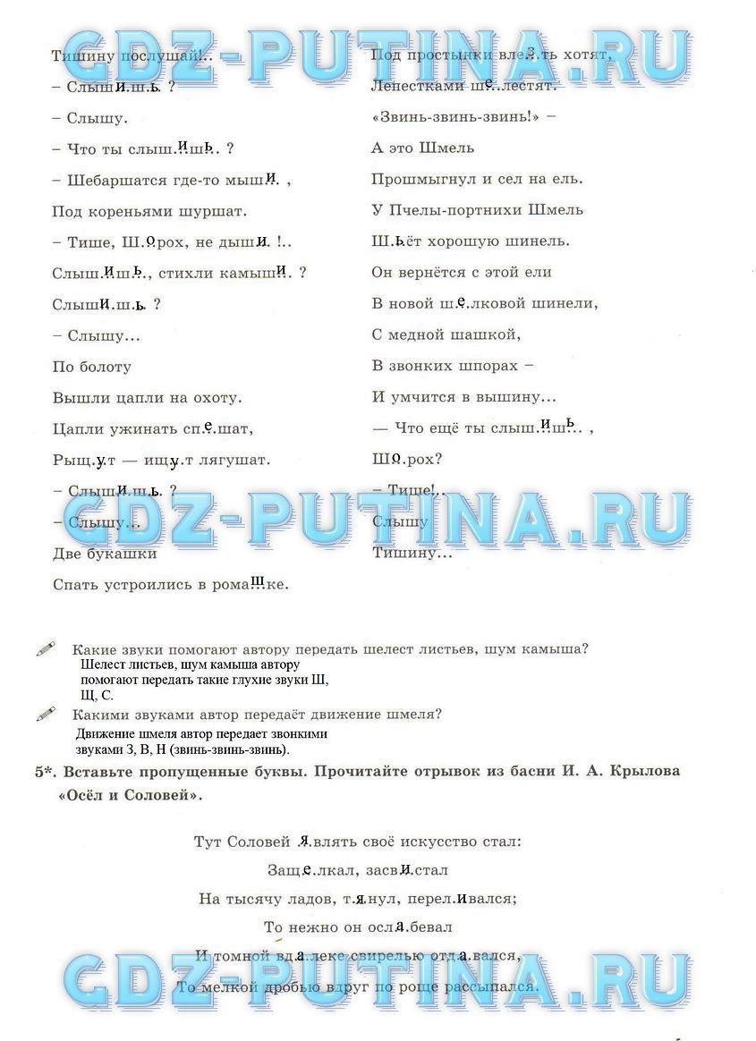 Гдз 8 класс татаркому языку