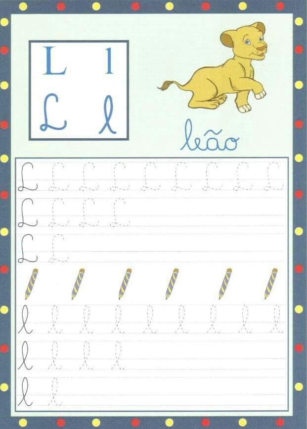 Alfabeto Cursivo Pontilhado Atividade Alfabeto Educacao Infantil