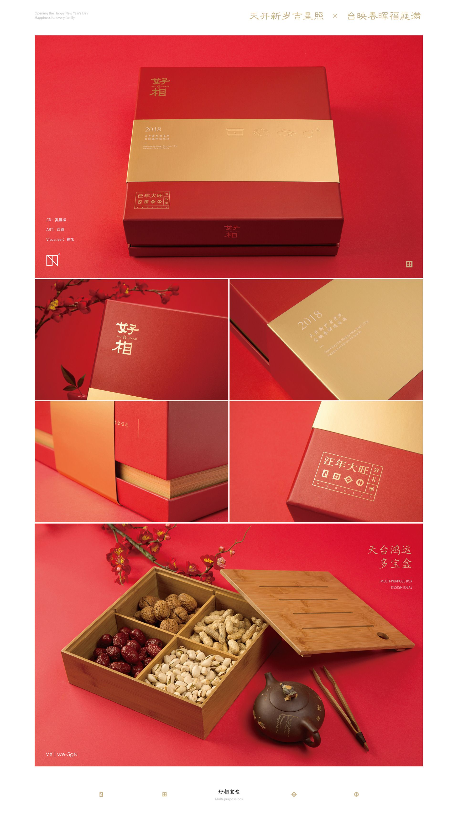 This Luxurious Packaging Plays With Texture In Order To Create A Sophisticated Design Packaging Design Packaging Design Inspiration Design