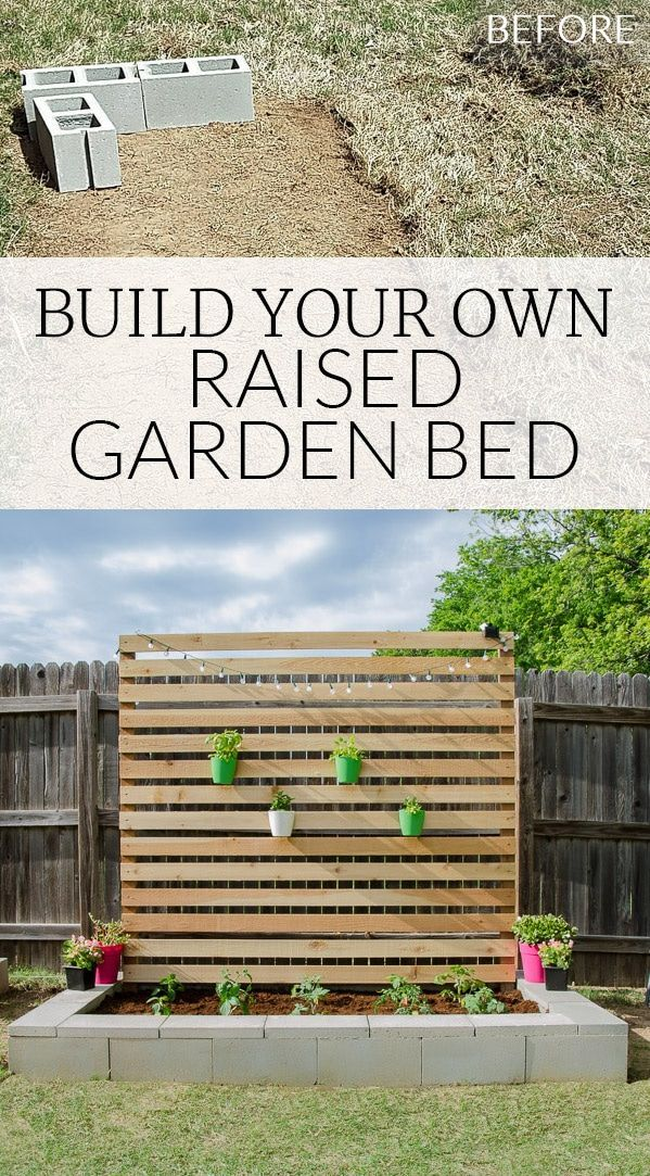 Building A Raised Flagstone Patio: Building A Raised Garden Bed {Backyard Project #1 Is