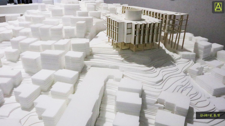 Bài tập của sinh viên ngành kiến trúc trường Đại học quốc gia Seoul