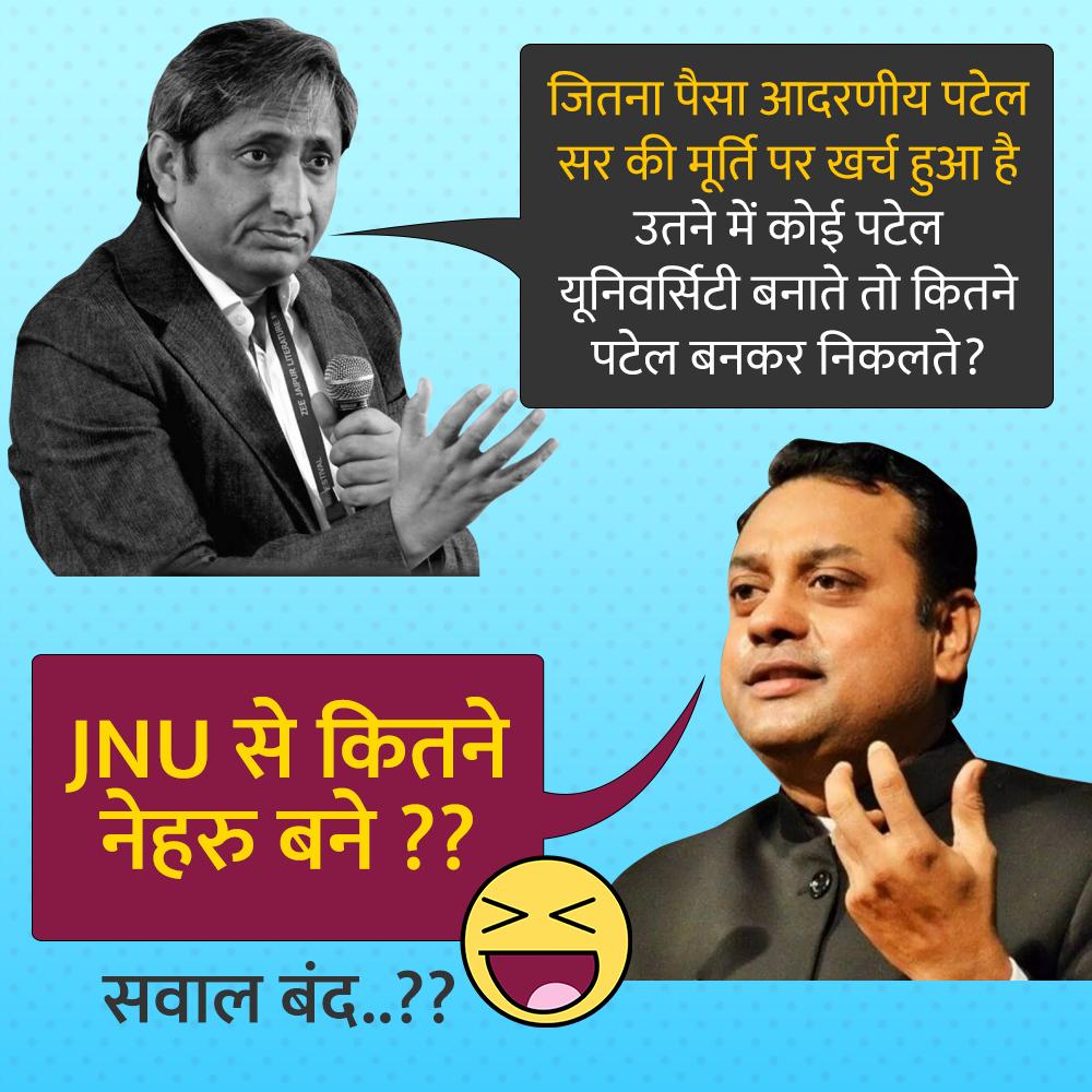 bjp #narendramodi #PMindia #PMmodi #rahulgandhi #congress