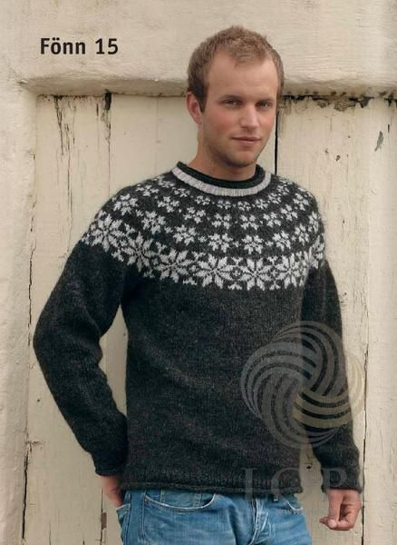 ae8483aef3 Icelandic Fönn Mens Wool Sweater Black - Tailor Made - Nordic Store  Icelandic Wool Sweaters - 1