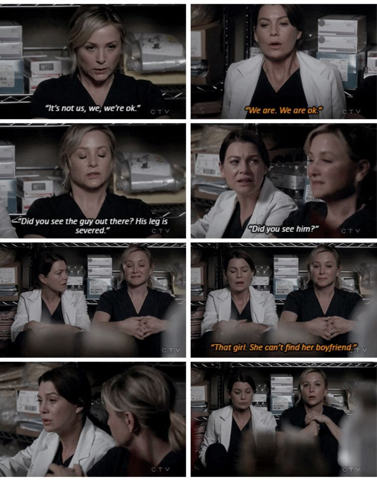 Pin by Elyn on Grey\'s Anatomy | Pinterest | Anatomy, Grays anatomy ...
