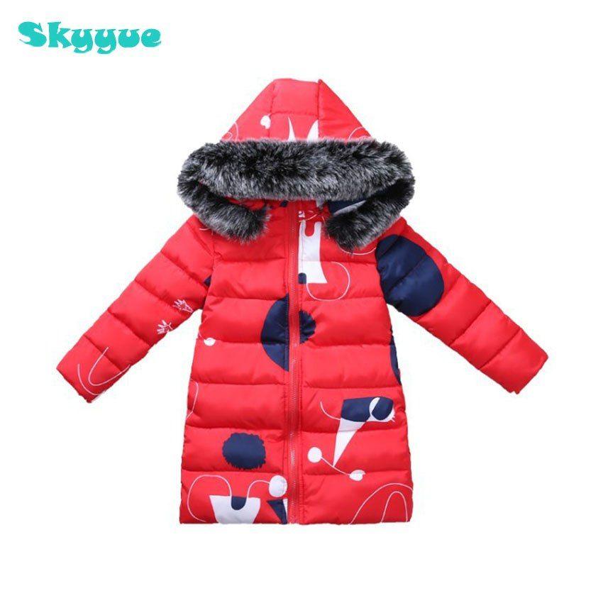 f0d52dffc71c girls winter outerwear kids girl winter fashion girls cotton padded ...