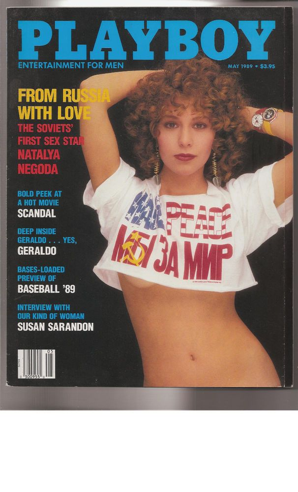 playboy may 1989 susan sarandon natalya negoda geraldo rivera scandal from  $1.95