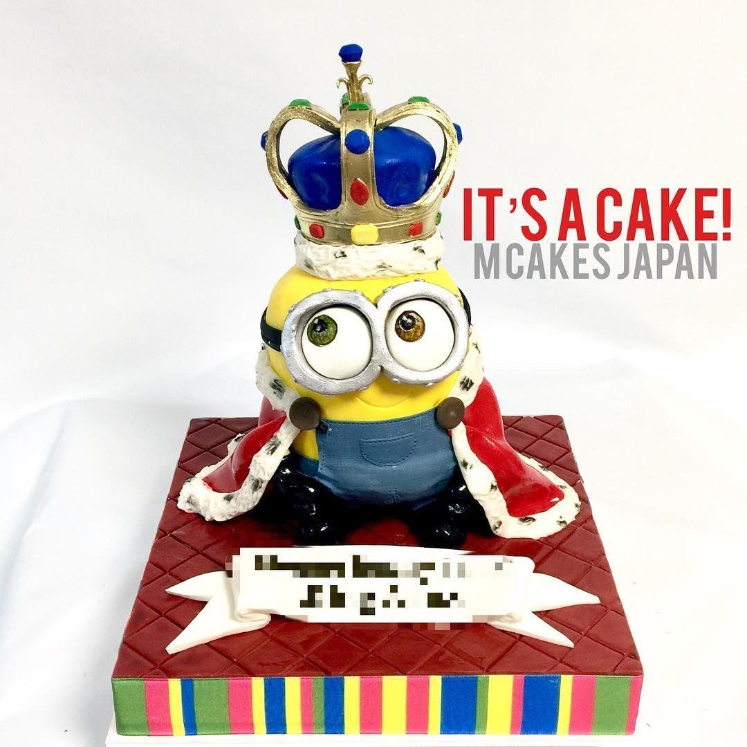 キングボブがあらわれた 関係ないが ドラクエバージョンの言い回し笑 キングボブ キングボブケーキ ミニオン ミニオンケーキ 3dケーキ お祝いケーキ キャラクターケーキ Kingbob Minion Minioncake Kingbobcake キャラクターケーキ 3d ケーキ お祝い