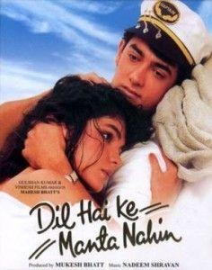 Dil Hai Ke Manta Nahin (1991) | Watch Movies Online Free | Movies Festival!