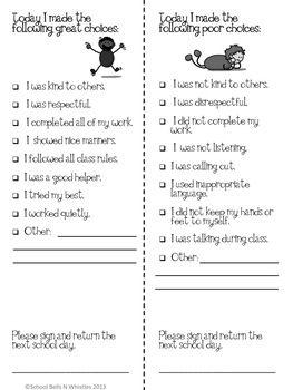 DAILY/WEEKLY/MONTHLY BEHAVIOR NOTES - TeachersPayTeachers.com