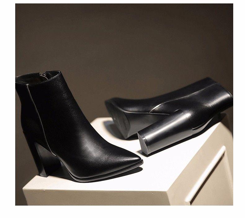 Paranoia Platform Boots | Boots, Gothic shoes, Goth shoes