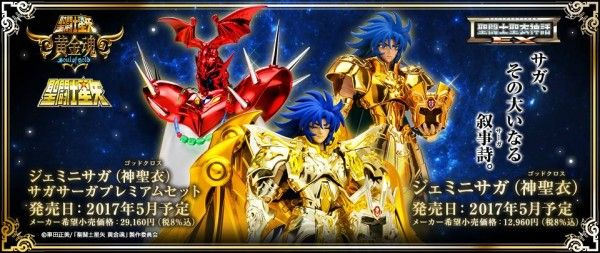 ToyzMag.com » SAINT SEIYA MYTH CLOTH EX : Saga des GEMEAUX Soul of Gold, les images officielles