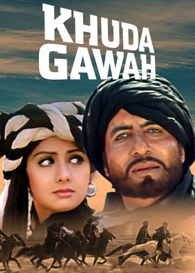 Pin By Breshna Khan On Khuda Gawah In And Out Movie Movie Stars Latest Movies