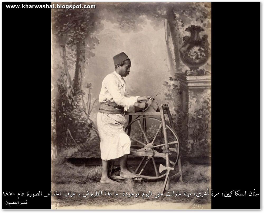 مصر 1870 Painting Art