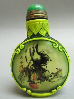 Glass Hand Inside-drawing Snuff Bottle - Bird Flower