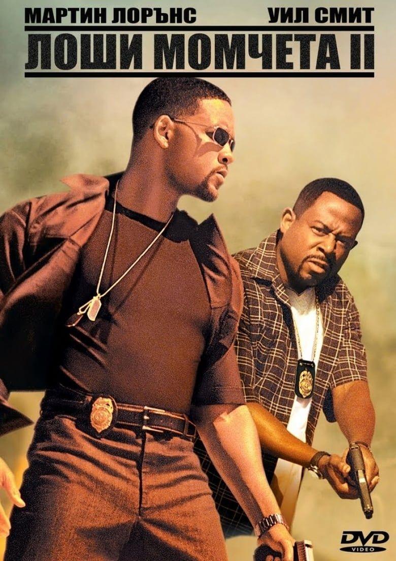 Ver Bad Boys Ii 2003 Pelicula Completa Online En Espanol Latino Subtitulado Bad Boys Movie Bad Boys Hollywood