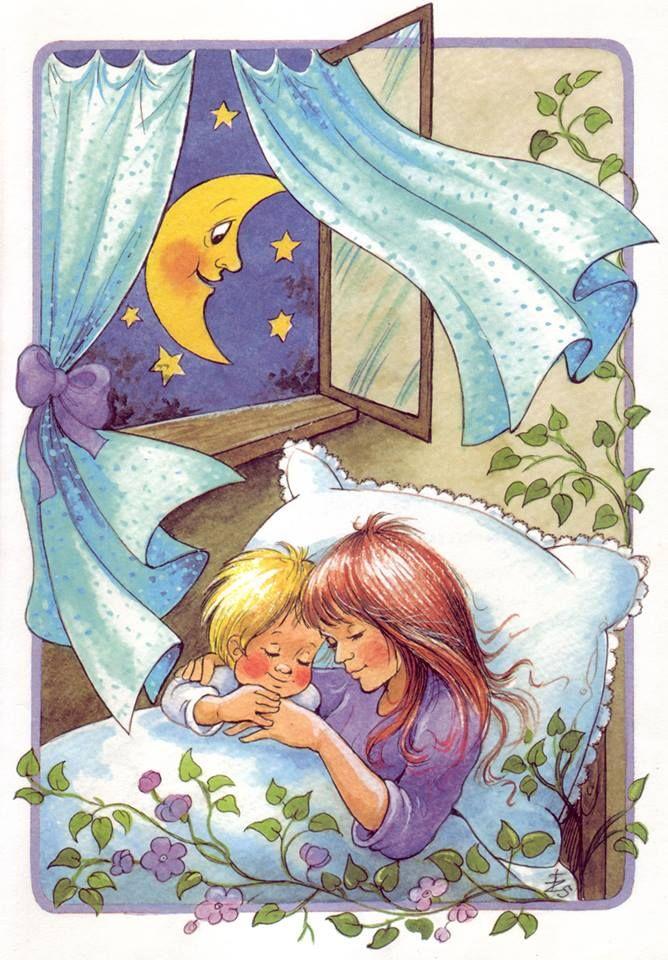 Спокойной ночи детские картинки