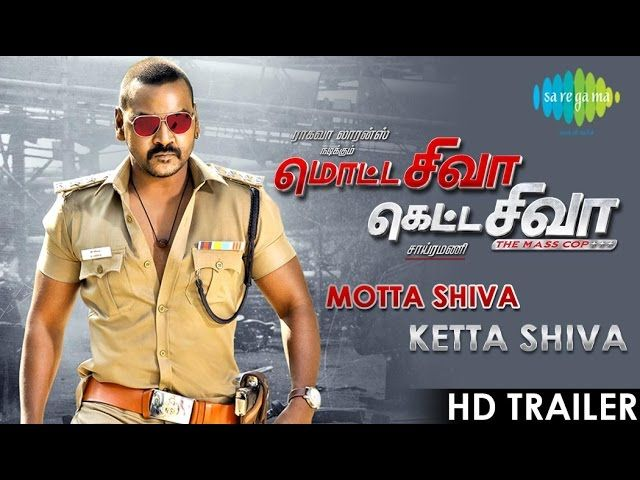 Watch The Official Trailer Of Motta Shiva Ketta Hd Movies Download Movies Movies Online