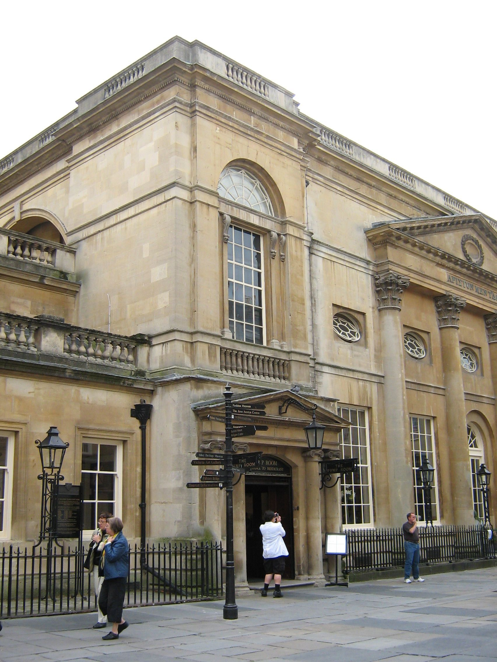 The Pump Room Bath England Bath England England Bath Uk