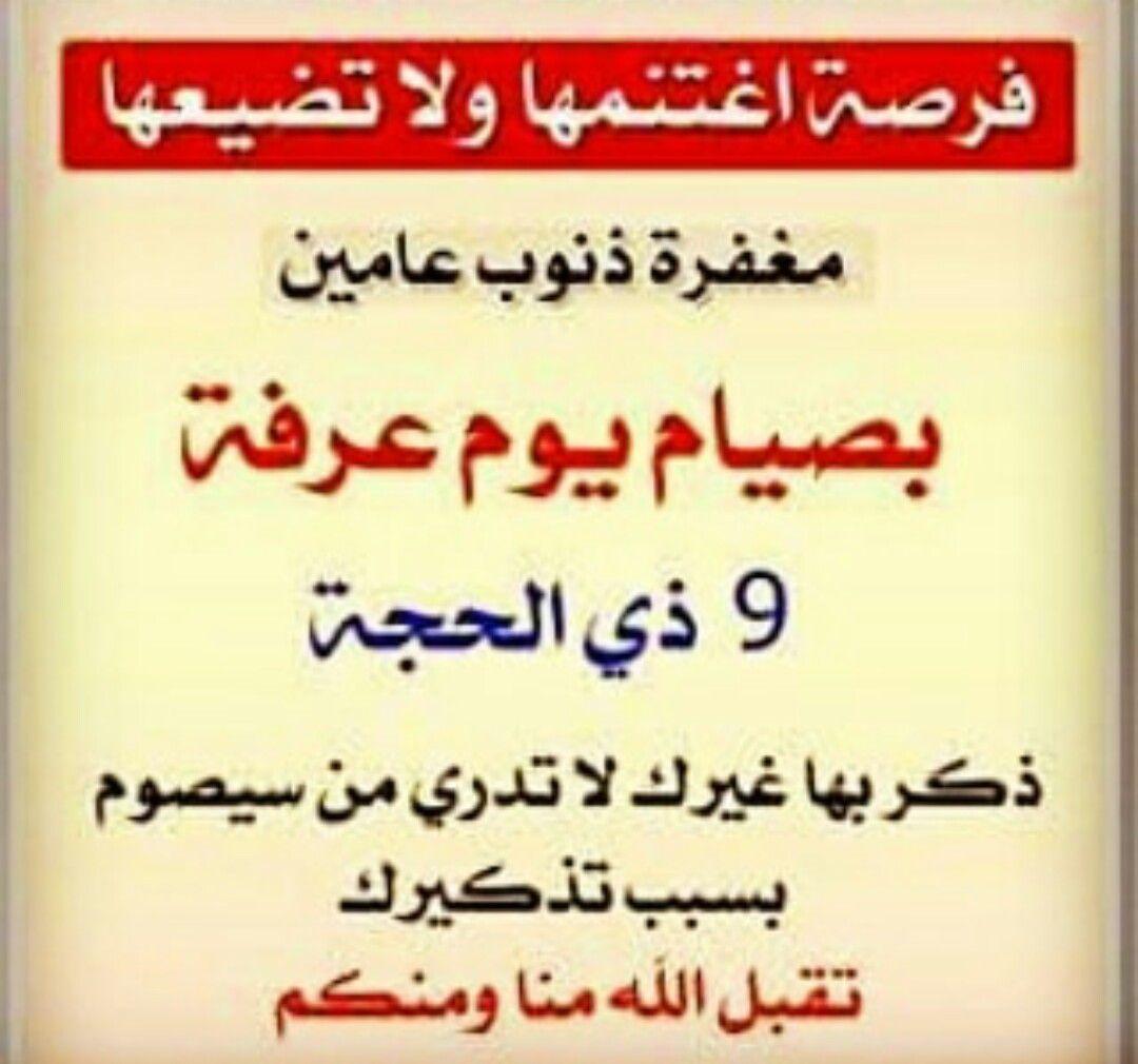 ذكر فإن ااذكرى تنفع المؤمنين Calligraphy Arabic Calligraphy