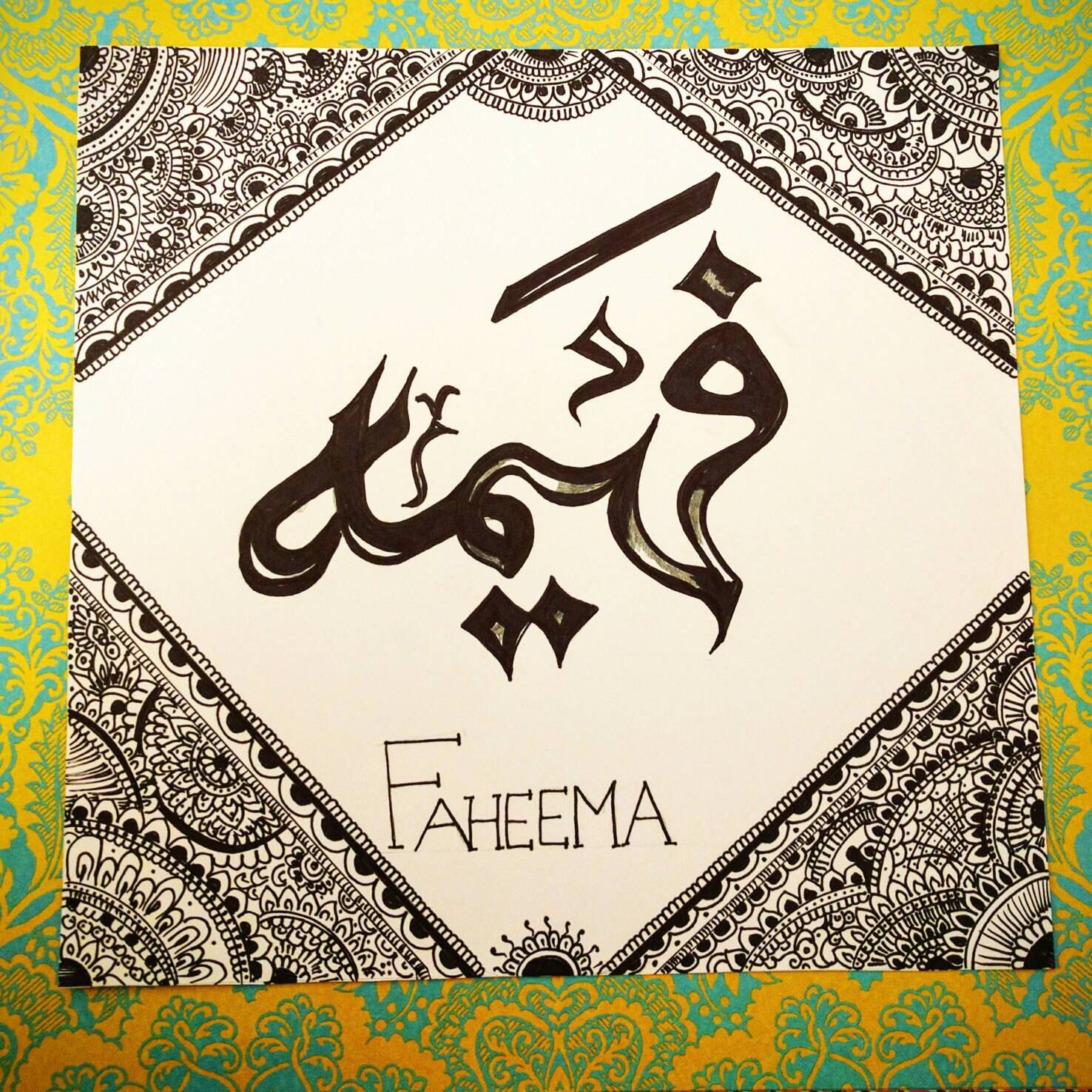 Pin By Zufees On Arabic Calligraphy Custom Names Names Henna