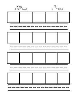 picture about Elkonin Boxes Printable titled Elkonin Packing containers: Segmenting Internet pages Kindergarten Instruction