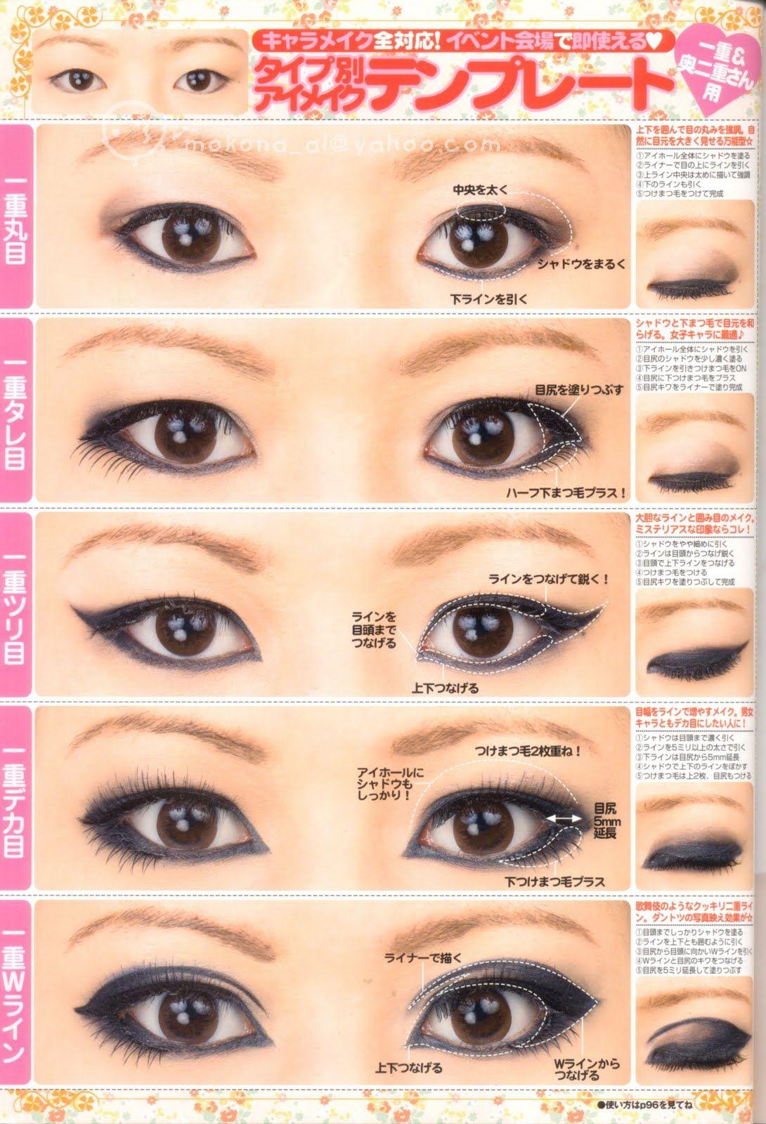 Image eye makeup image summary of cosplay make cosplayer such as image eye makeup image summary of cosplay make cosplayer such as a baditri Gallery
