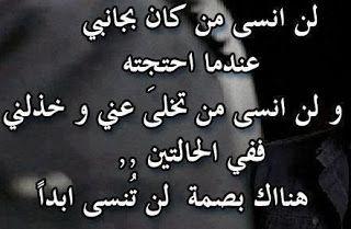 صور بها كلام حب ورمانسيه Some Words Words Arabic Quotes