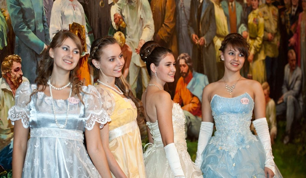 Russian State University of Oil and Gas in Moscow. Pushkin Ball 2013