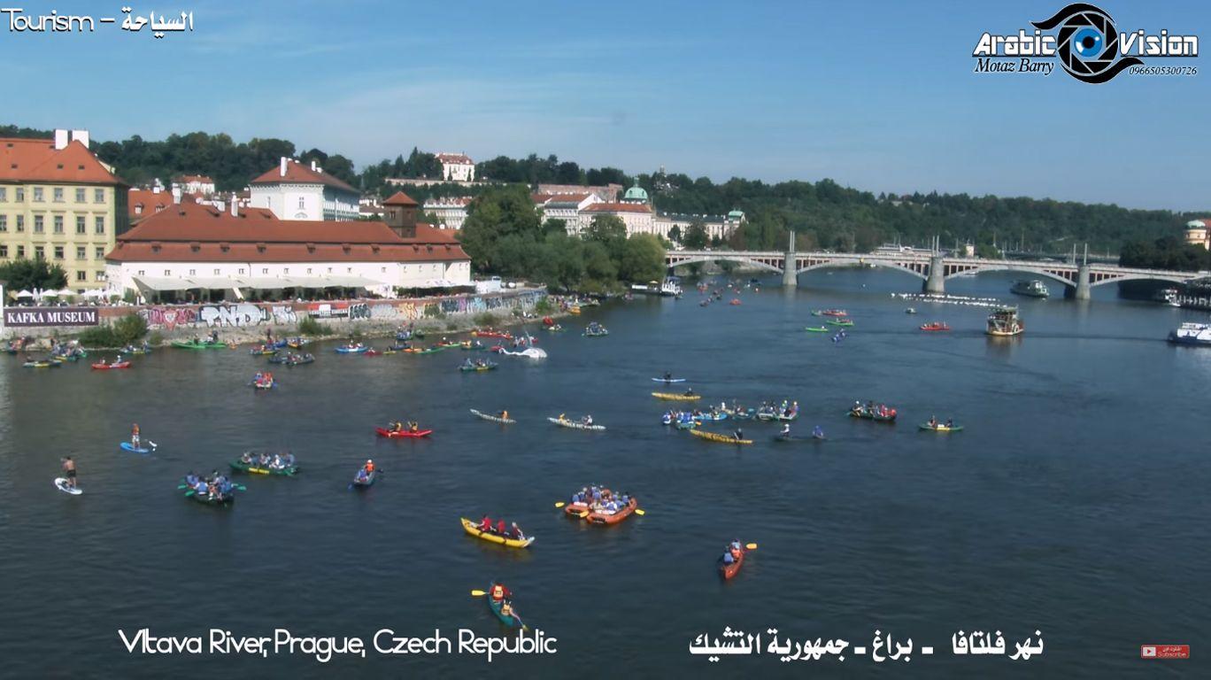 Prague Vltava River Czech Republic Czech Prague Czech Republic