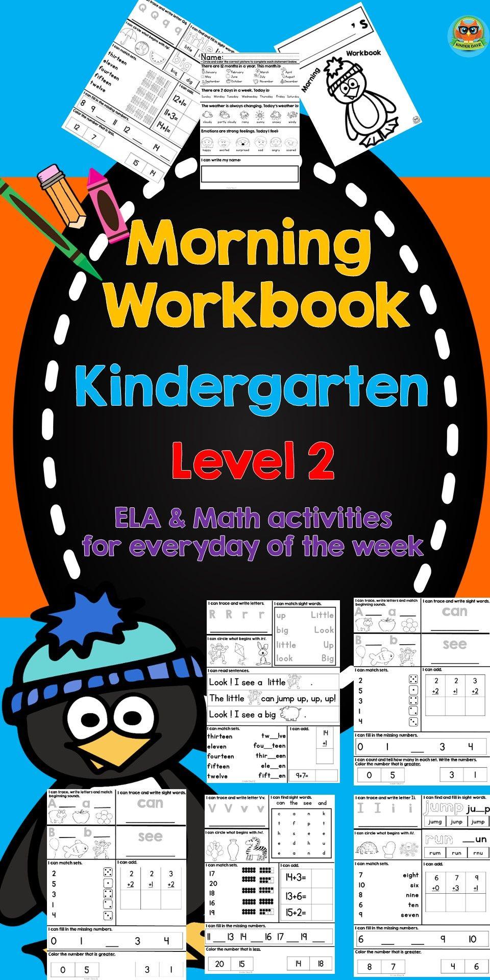 Kindergarten Morning Work   Homeschooling Kindergarten