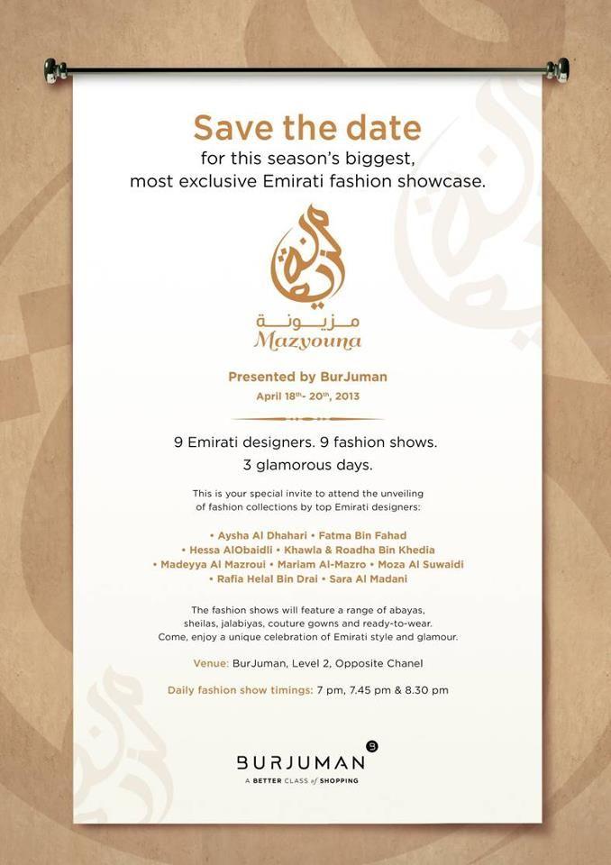 Fashion show invitation #Dubai 2013 Fashion show at Burjuman - invitation unveiling