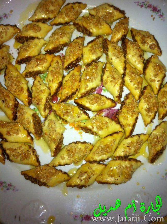 حلوة الكاوكاو والزنجلان من حلويات العيد بالـــصــور موقع جاراتي Recipes Food Cookies