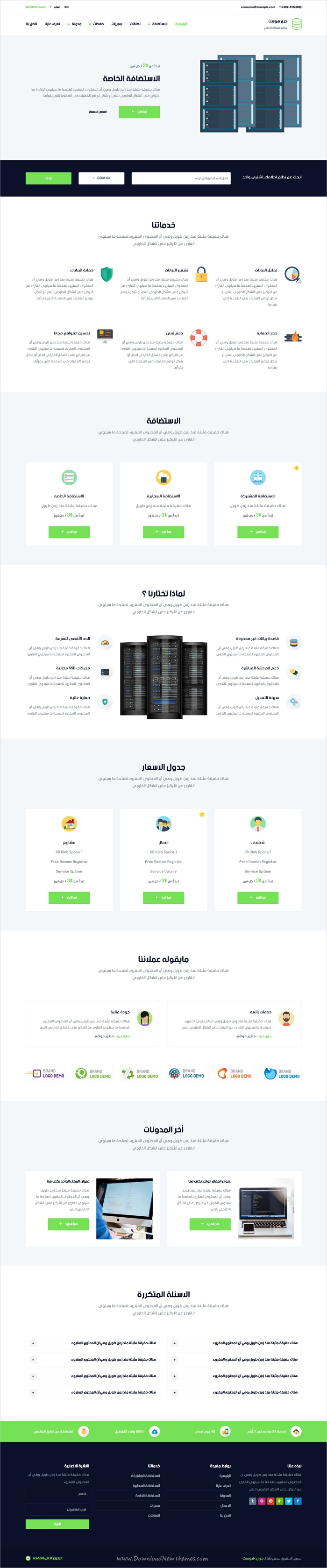 GREHOST - WHMCS & HTML Responsive Web Hosting Template (RTL Included ...