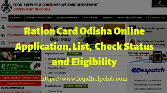 Ration card odisha food security card – apply online check